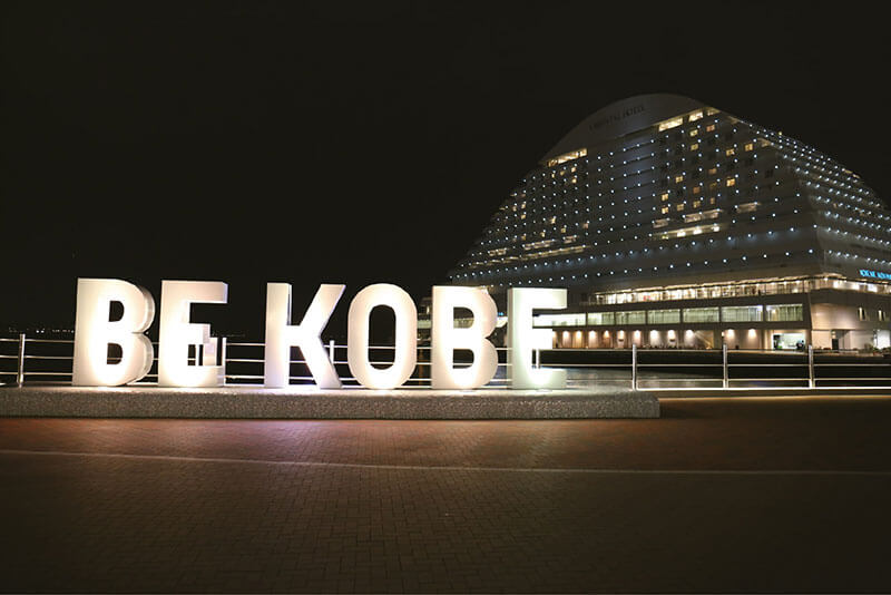 Kobe Sign