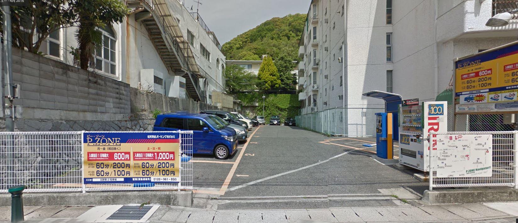Land for sale, walking distance to Sannomiya station