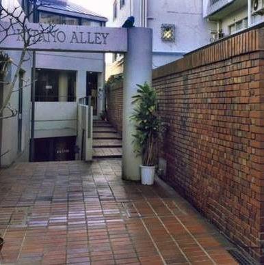 """Tadao Ando designed """"Kitano Alley"""" in Kitano, Kobe"""