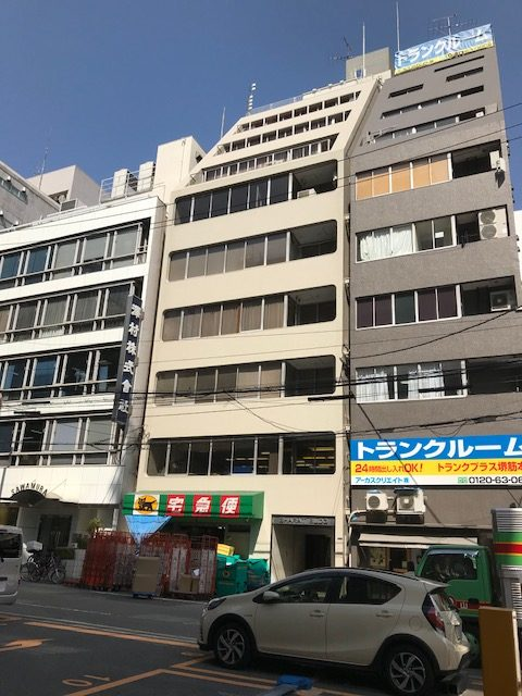 Commercial property in heart of business district in Osaka