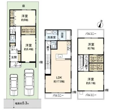 House in Motomachi 5280 (1)